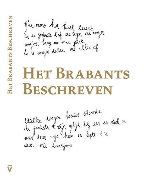 Het Brabants beschreven - J. Swanenberg |