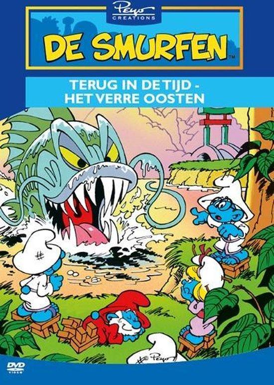 Cover van de film 'Smurfen - Terug In De Tijd: Het Verre Oosten'