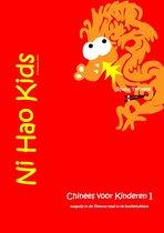Chinees met Ni Hao Kids - Chinees voor Kinderen deel 1