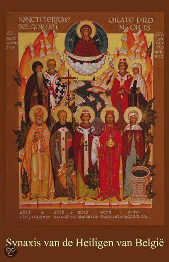 Synaxis van de Heiligen van België - Hegumen Thomas | Fthsonline.com