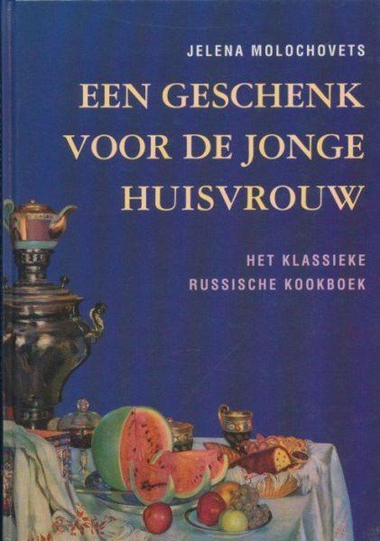 GESCHENK VOOR DE JONGE HUISVROUW - Harry Wonink |