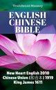 English Chinese Bible