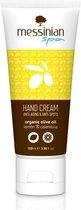 Messinian Spa Handcrème Anti-aging & Anti-spot