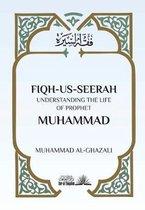 Fiqh Us Seerah