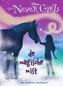 Afbeelding van het spelletje Unieboek The Never Girls 4: De magische mist. 7+