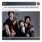 Complete String Quartets Vol.2