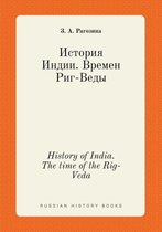 History of India. the Time of the Rig-Veda