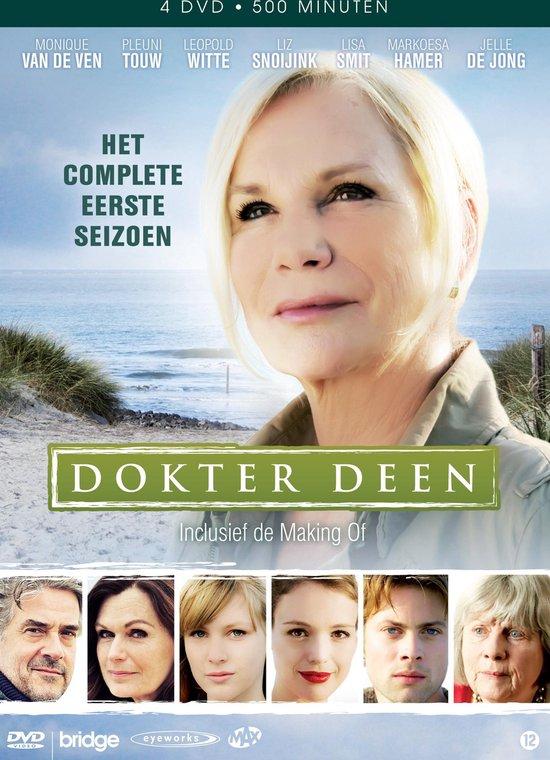 Cover van de film 'Dokter Deen'