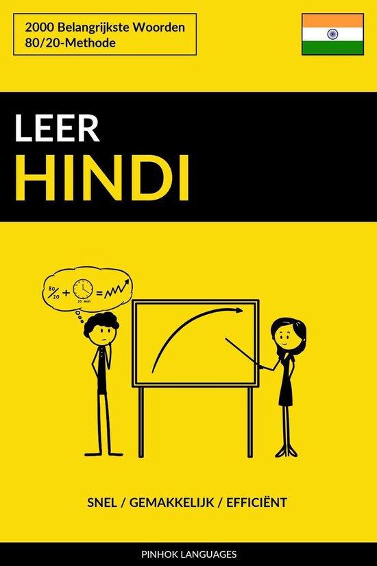 Leer Hindi: Snel / Gemakkelijk / Efficiënt: 2000 Belangrijkste Woorden - Pinhok Languages |