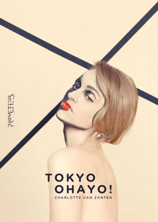 Tokyo, Ohayo - Charlotte van Zanten |