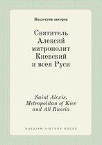 Saint Alexis, Metropolitan of Kiev and All Russia