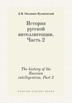 The History of the Russian Intelligentsia. Part 2