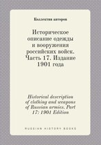 Historical Description of Clothing and Weapons of Russian Armies. Part 17