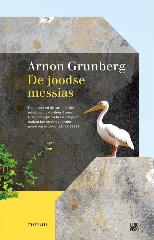 De Joodse messias - Arnon Grunberg |