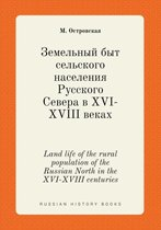 Land Life of the Rural Population of the Russian North in the XVI-XVIII Centuries