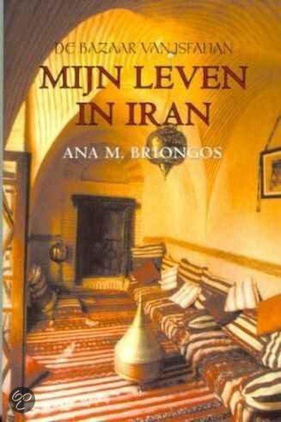 Mijn leven in Iran