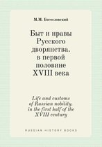 Life and Customs of Russian Nobility. in the First Half of the XVIII Century