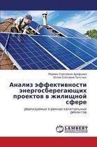 Analiz Effektivnosti Energosberegayushchikh Proektov V Zhilishchnoy Sfere