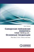 Samarskaya Peyzazhnaya Zhivopis' 1950-1970-Kh Gg. Osnovnye Tendentsii