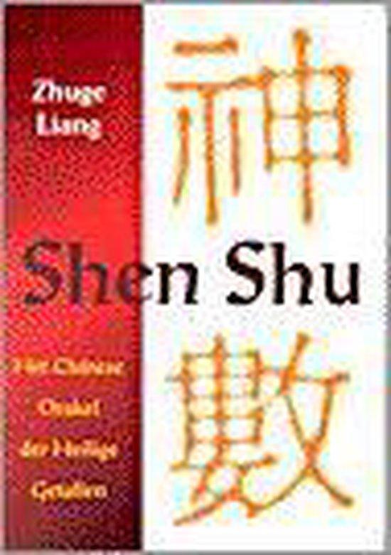 SHEN SHU - Z. Liang |