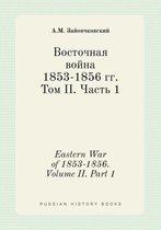 Eastern War of 1853-1856. Volume II. Part 1