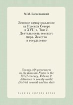 County Self-Government in the Russian North in the XVII Century. Volume 2. Activities in County World. District Council and the State