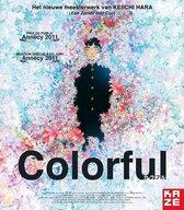Colorful (Blu-ray)
