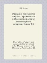 Description of Papers and Documents That Are Stored in the Moscow Archives of the Ministry of Justice. Book 16