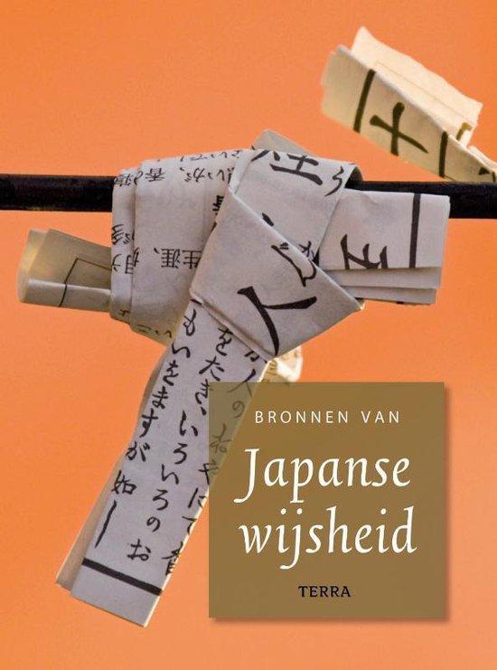Bronnen van Japanse wijsheid - Onbekend  