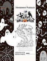 Hangman Puzzles For Halloween: Happy Halloween Activity Book For Kids
