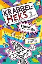Krabbelheks 1 -   Kattebel in de klas