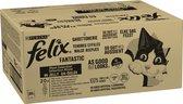 Felix Elke Dag Feest Mix Selectie in Gelei - Katte