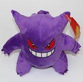 pokemon Gengar Pluche