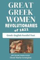 Great Greek Women Revolutionaries of 1821