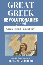 Great Greek Revolutionaries of 1821