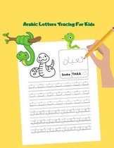Arabic Letters Tracing For Kids