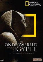 Ng. Onderwereld Van Egypte