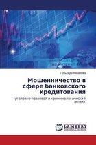 Moshennichestvo V Sfere Bankovskogo Kreditovaniya