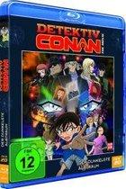 Detektiv Conan - 20. Film: Der dunkelste Albtraum/Blu-ray