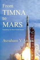 From Timna to Mars