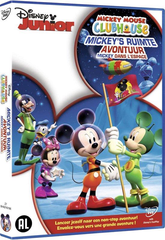 Cover van de film 'Space Adventures'
