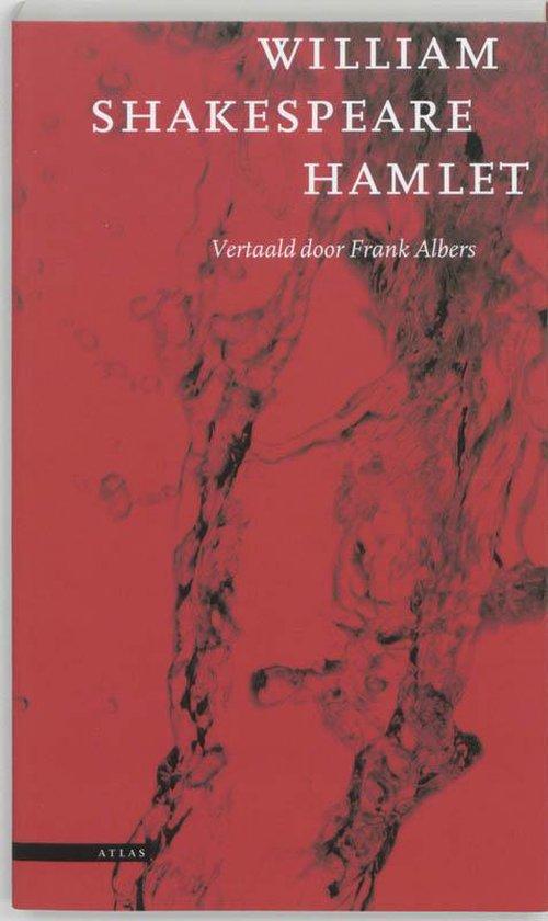 Hamlet - William Shakespeare |