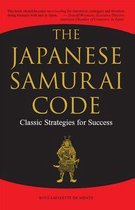 The Japanese Samurai Code