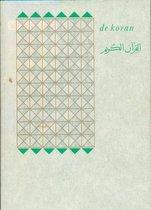 Koran Geb