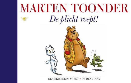 Alle verhalen van Olivier B. Bommel en Tom Poes 51 - De plicht roept! - Marten Toonder  