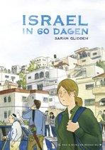 Israel In 60 Dagen