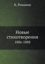 Novye Stihotvoreniya 1886-1888