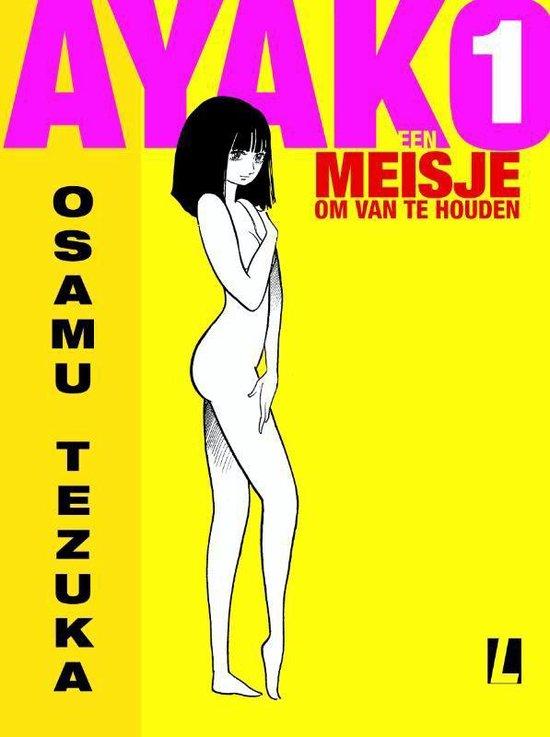 Ayako 01. een meisje om van te houden - Osamu Tezuka | Fthsonline.com