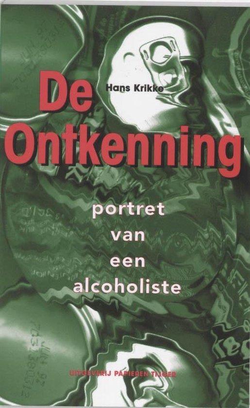 De ontkenning - H. Krikke | Readingchampions.org.uk