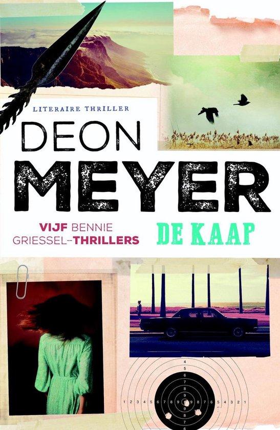 Bennie Griessel 1 t/m 5 - De Kaap - Deon Meyer |